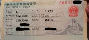 Got my Visa, headed to China in less than 2 weeks!